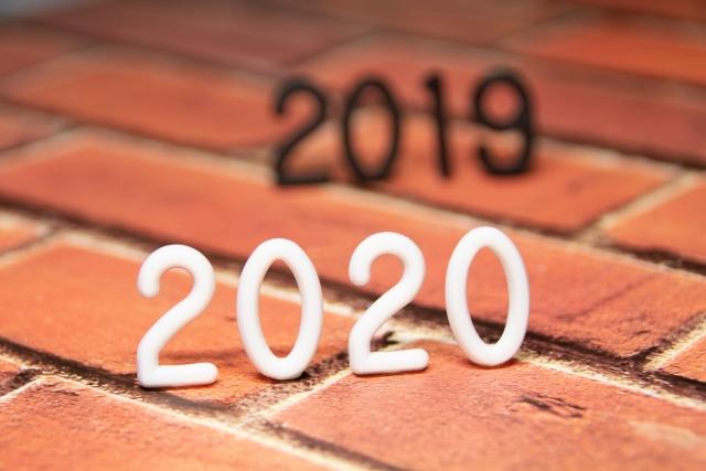 新年の抱負のイメージ画像